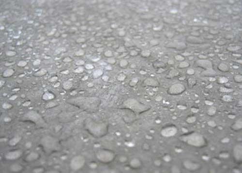 Waterdicht beton in de hal van mijn huis - Waterdicht wax beton ...